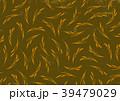 麦 パターン 柄 39479029