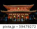 宝蔵門 浅草寺 ライトアップの写真 39479272