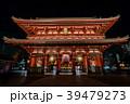 宝蔵門 浅草寺 ライトアップの写真 39479273