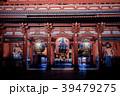 宝蔵門 浅草寺 ライトアップの写真 39479275