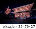 浅草寺 宝蔵門 五重塔の写真 39479427