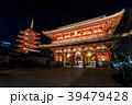 浅草寺 宝蔵門 五重塔の写真 39479428