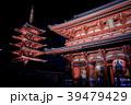 浅草寺 宝蔵門 五重塔の写真 39479429