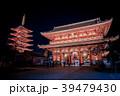 浅草寺 宝蔵門 五重塔の写真 39479430
