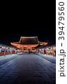 浅草 夜の浅草寺本堂 39479560