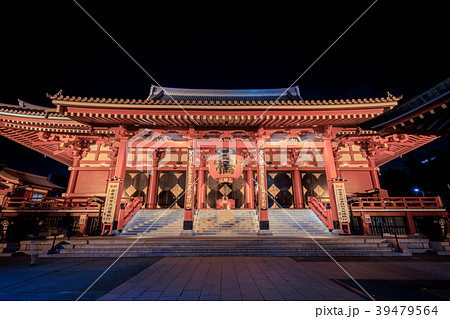 浅草 夜の浅草寺本堂 39479564