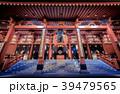 浅草 夜の浅草寺本堂 39479565