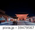 浅草 夜の浅草寺本堂 39479567