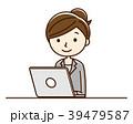 OL パソコン ノートパソコンのイラスト 39479587