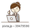 OL パソコン ノートパソコンのイラスト 39479590