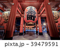 宝蔵門 浅草寺 ライトアップの写真 39479591
