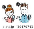 男性と女性:スマートフォン 39479743