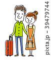 夫婦、カップル、恋人:旅行 39479744
