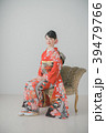 Japanese clothes 39479766