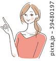 ポイント 女性 ベクターのイラスト 39480197