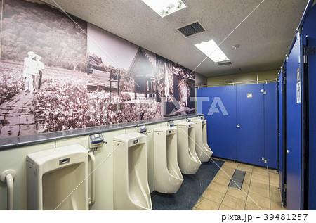 温泉地のトイレ 39481257