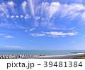 静岡市 三保海岸 海の写真 39481384