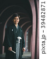 Montsuki-hakama 39482871