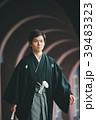 Montsuki-hakama 39483323
