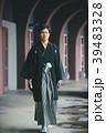 Montsuki-hakama 39483328