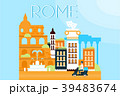 Rome, travel landmarks, city architecture vector 39483674