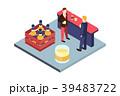酒場 ベクトル パブのイラスト 39483722