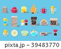 Kitchen utensils and appliances big set, cooking 39483770