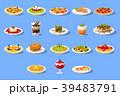 食 料理 食べ物のイラスト 39483791