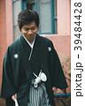 Montsuki-hakama 39484428
