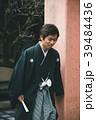 Montsuki-hakama 39484436