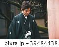 Montsuki-hakama 39484438