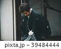 Montsuki-hakama 39484444