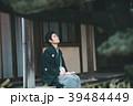 Montsuki-hakama 39484449