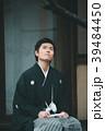 Montsuki-hakama 39484450