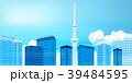 東京 スカイツリー ビルのイラスト 39484595