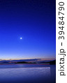 薄明の星景 39484790