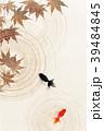金魚 波紋 暑中見舞いのイラスト 39484845