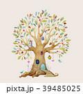 樹木 樹 ツリーのイラスト 39485025