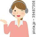 女性 笑顔 コールセンターのイラスト 39487308
