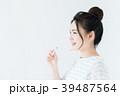電子タバコ 39487564