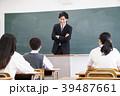 勉強 教育 先生の写真 39487661