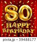 お誕生日 バースデー 誕生日のイラスト 39488177