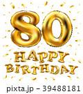 バルーン 風船 誕生日のイラスト 39488181