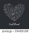 パン ブレッド ハートのイラスト 39489198