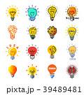 電球 アイデア ベクタのイラスト 39489481
