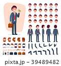 Businessman constructor vector creation of male 39489482