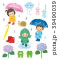 梅雨 傘 子供のイラスト 39490039