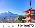富士山 五重塔 新倉山浅間公園の写真 39490672