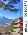 富士山 新倉山浅間公園 山梨県の写真 39490673