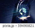 グローバルビジネス 39490821